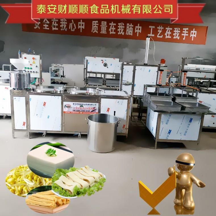 蘭州大型豆腐機生產廠家 家用豆腐機技術先進節省人工