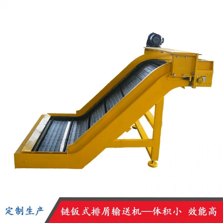 定制款 鏈板排屑機 河北瑞奧機床排屑機 排屑器