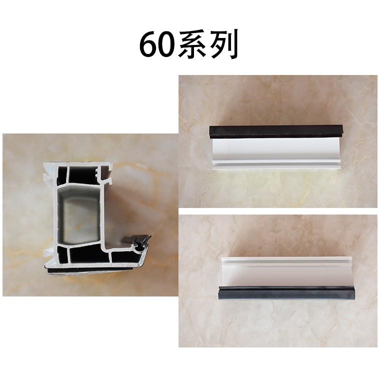 型材建筑材料