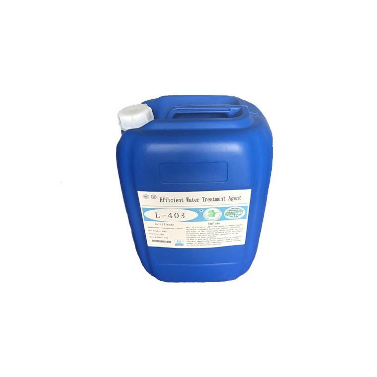 中等硬度水緩蝕阻垢劑L-403安徽酒店空調系統緩蝕用