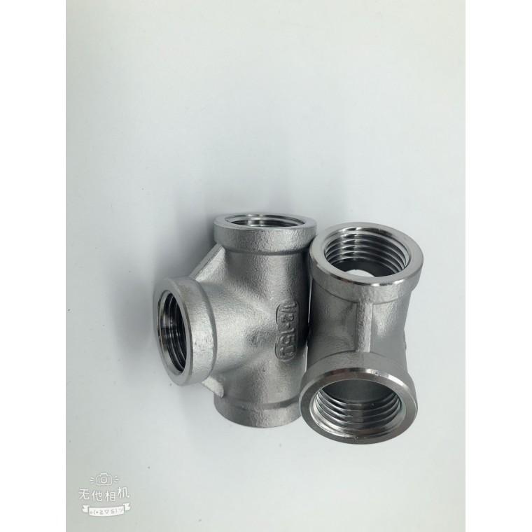 不銹鋼三通 T型三通接頭 304三通 多種工藝 水暖五金絲扣