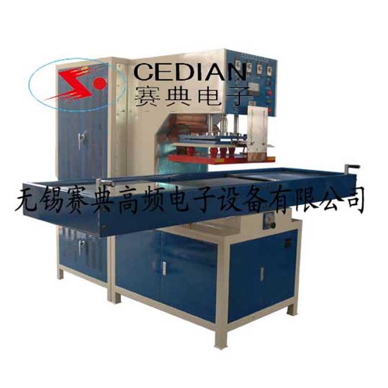 膜材料焊接設備