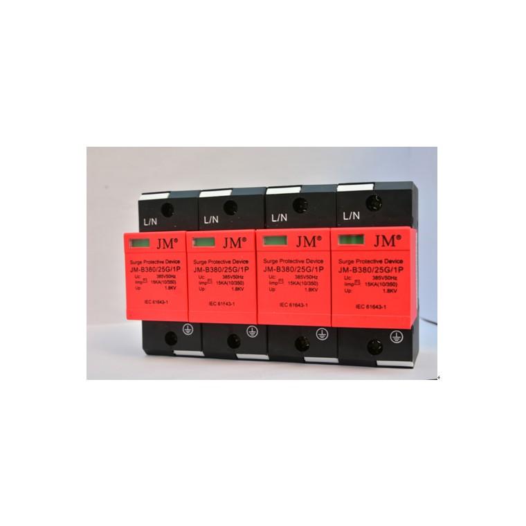 2级电源防雷器