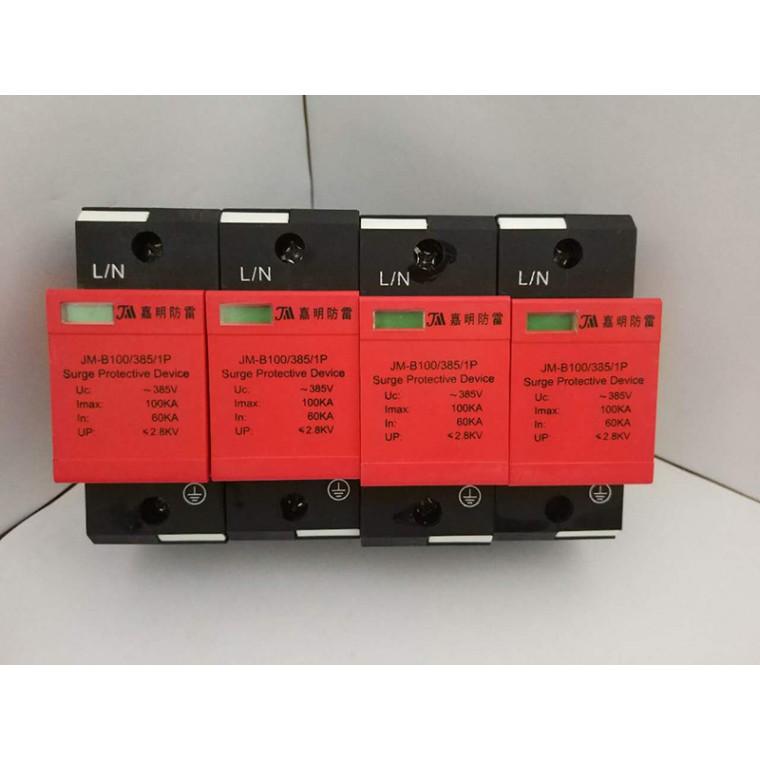 1级电源防雷器