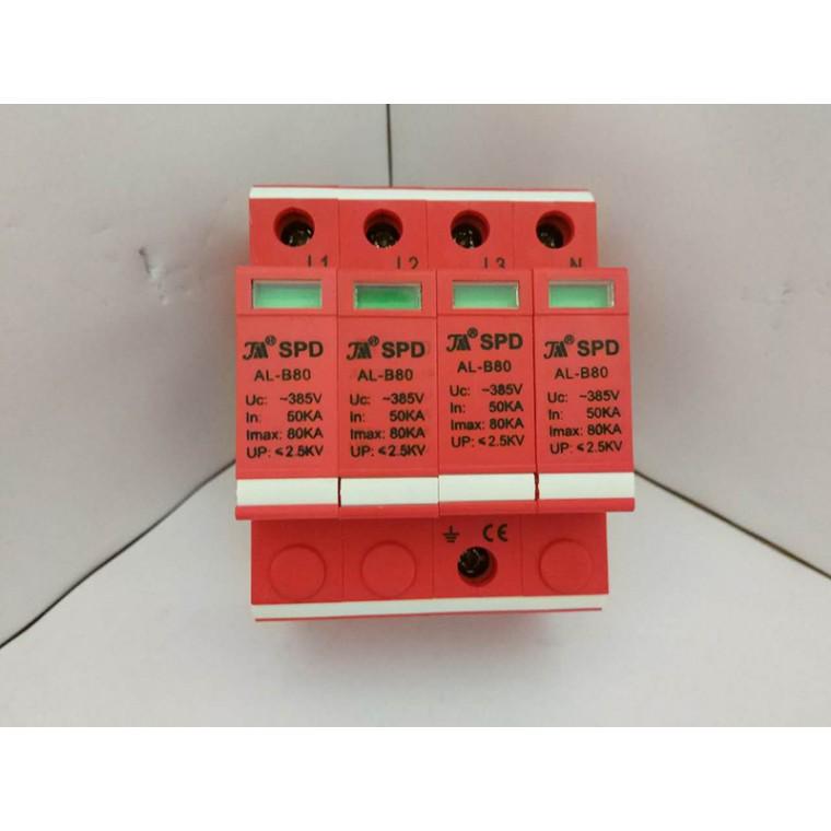 2級電源防雷器