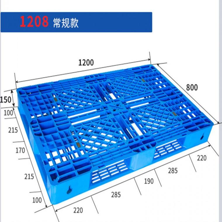 錦州塑料托盤廠家,耐寒全新料-沈陽興隆瑞