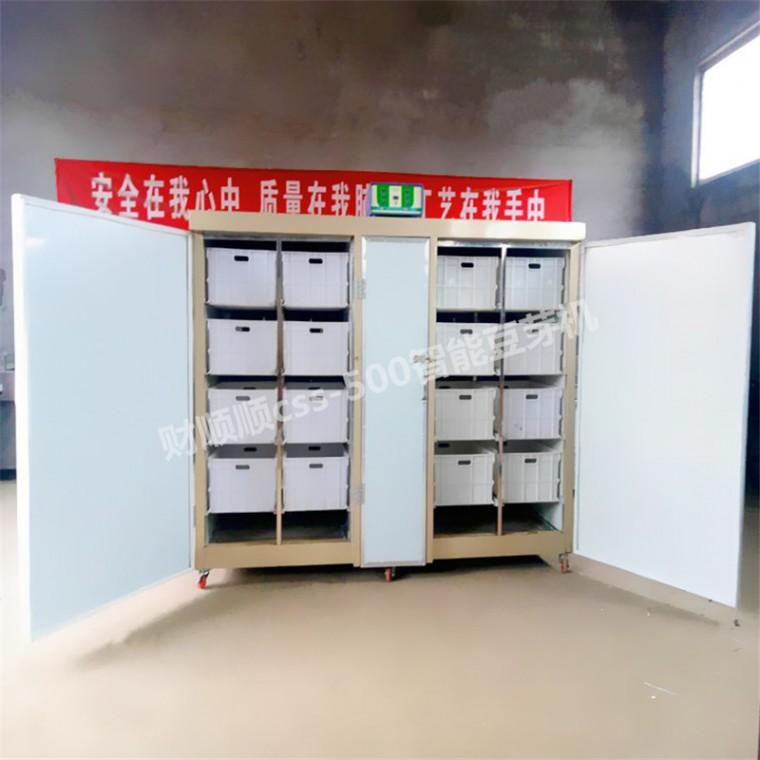 忻州大型豆芽机 微电脑豆芽机器 财顺顺豆芽机的好处
