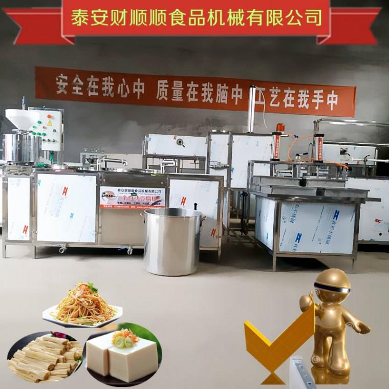 吕梁家用豆腐机 小型全自动豆腐机十大品牌推荐