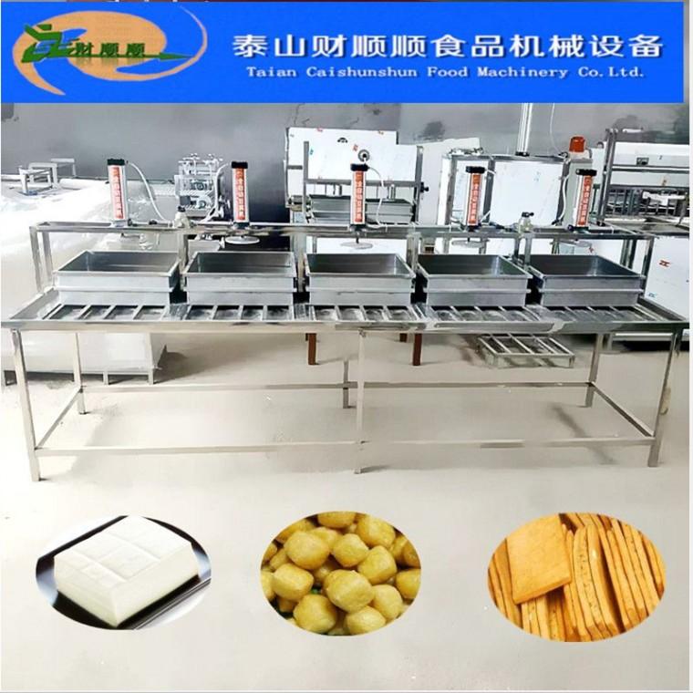 晋中多功能豆腐机  财顺顺专业制作豆腐机  豆腐成型机