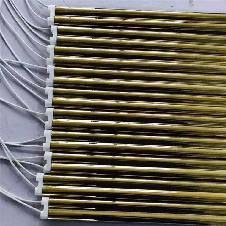 鍍金半鍍金紅外線加熱管(雙孌管)