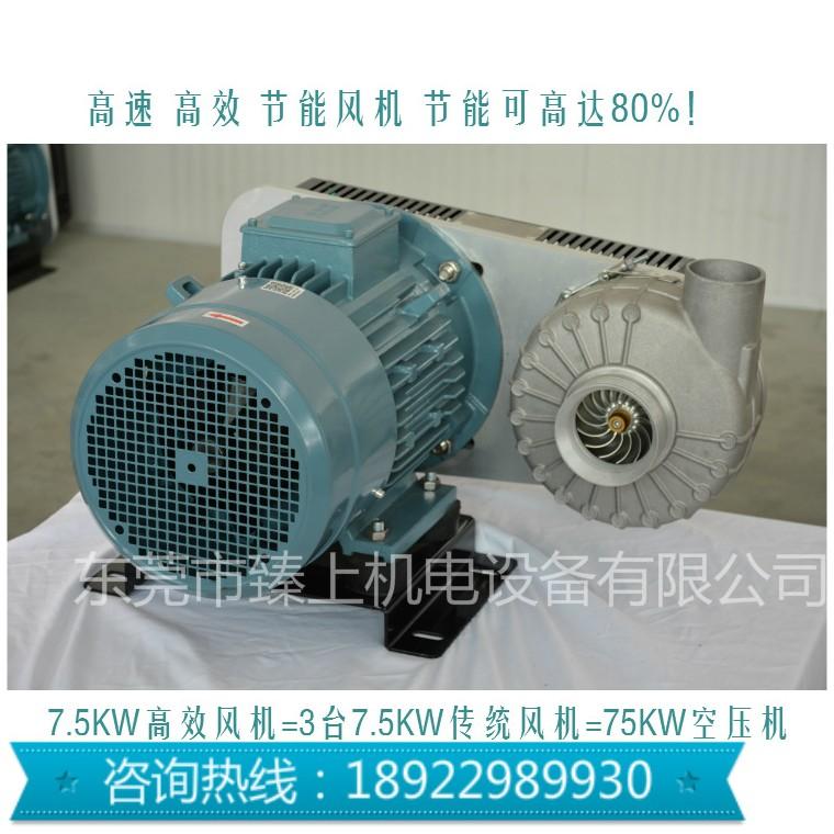 高速離心渦輪風機大風量,高效風機省電節能瓶裝灌裝干燥離心風機