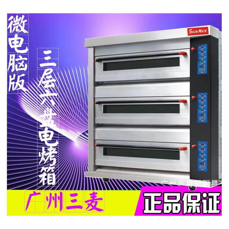 SEC-3Y商用三層六盤大容量電烤箱廣州三麥機械