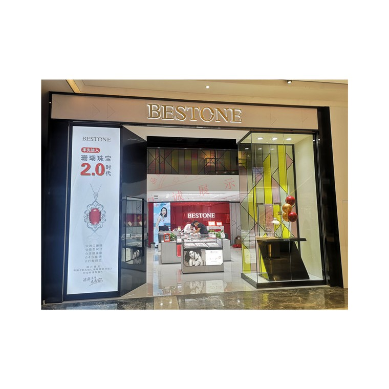 深圳潤石珠寶展柜設計制作-展示柜設計制作-品誠展柜