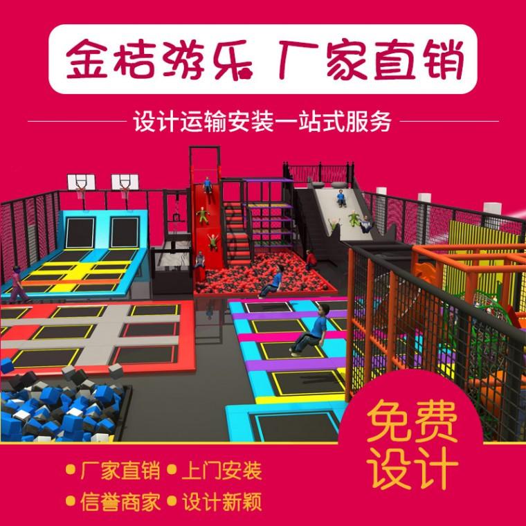 滄州 超級蹦床設備 廠家供應