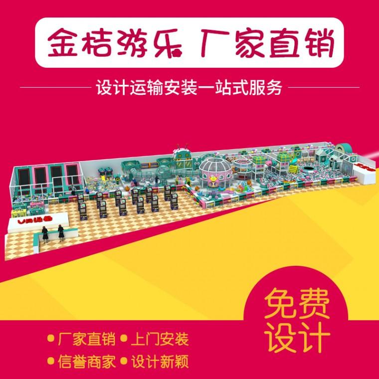 唐山 超級蹦床設備 廠家供應