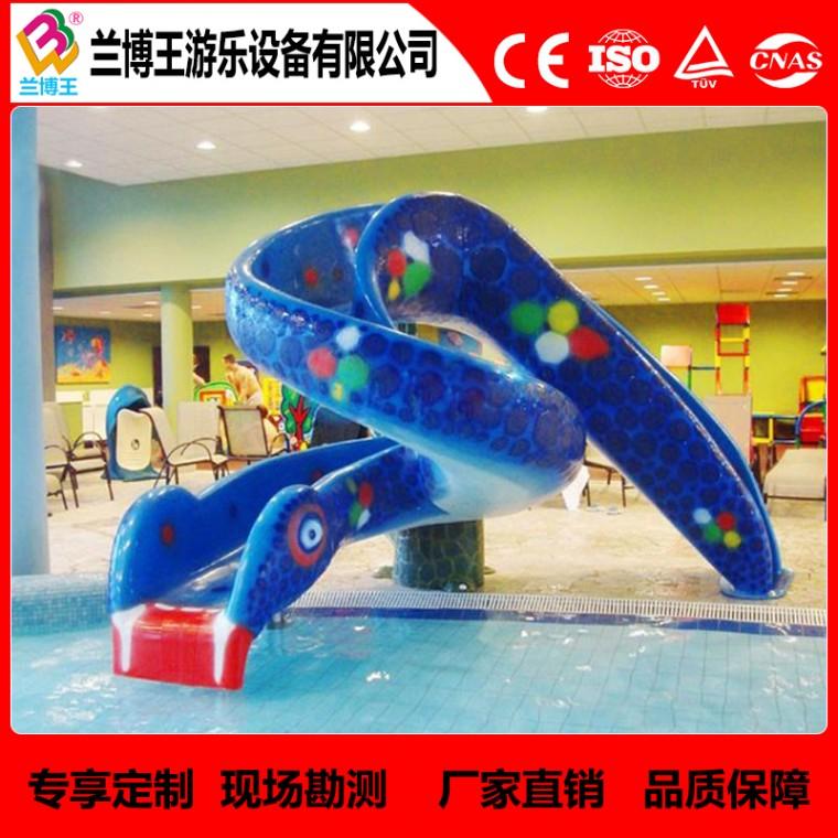 戏水小品设备 水蛇滑梯 儿童戏水池 温州水上乐园设备厂家
