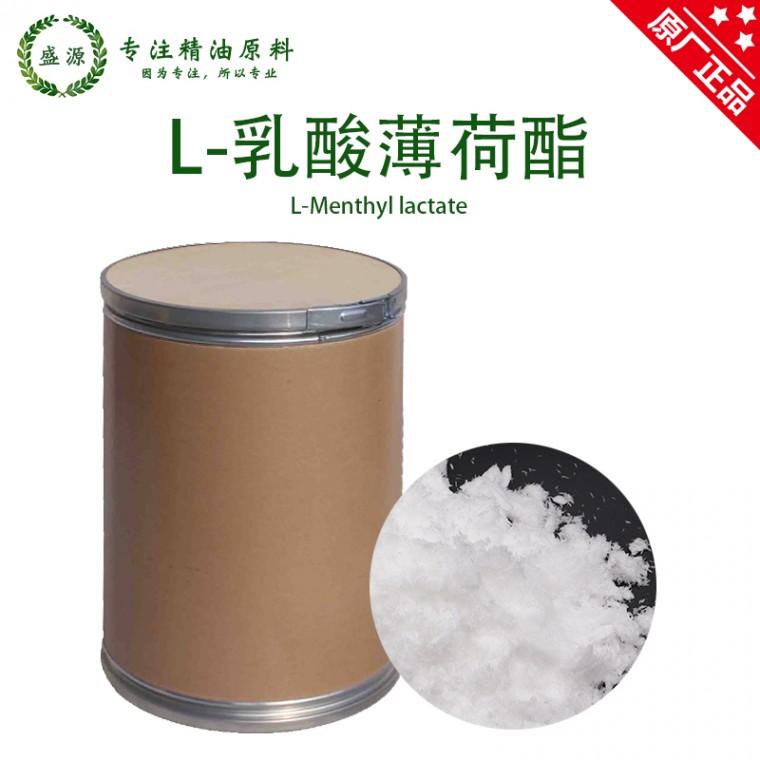 L-乳酸薄荷脂,清涼劑