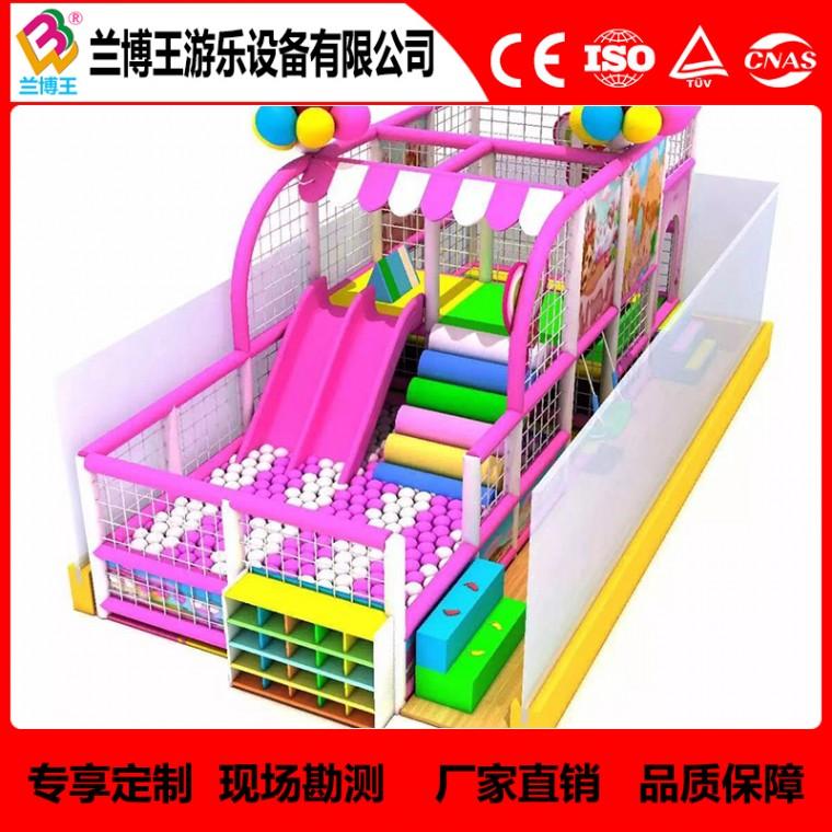 供应淘气堡室内儿童乐园游乐场设备亲子主题娱乐设施厂家
