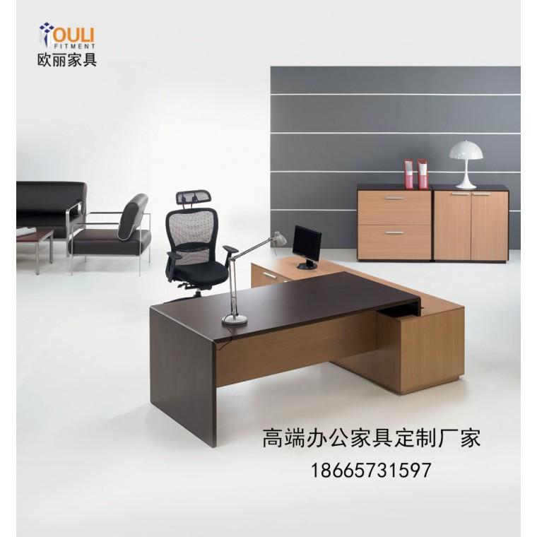 辦公家具廠家,辦公家具品牌,辦公家具定制桌椅廣州歐麗