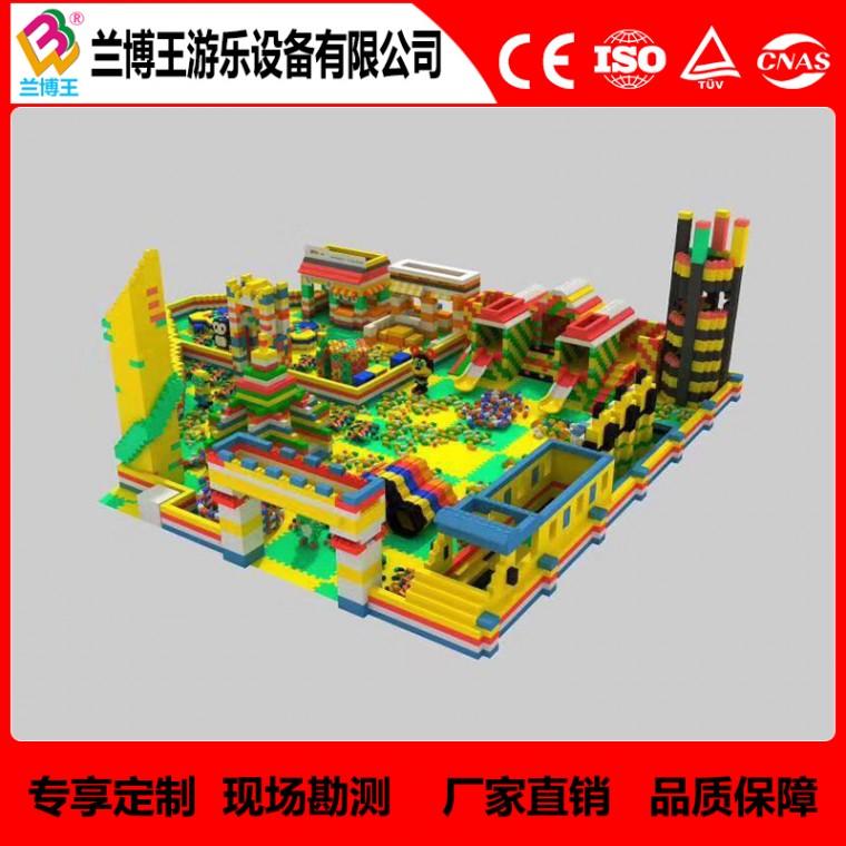 大小型淘气堡儿童乐园室内游乐设备游乐场娱乐设施游乐园厂家