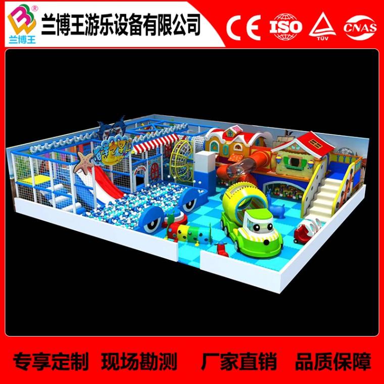 淘气堡室内儿童乐园定制百万海洋球池淘气堡组合滑梯拓展训练设备