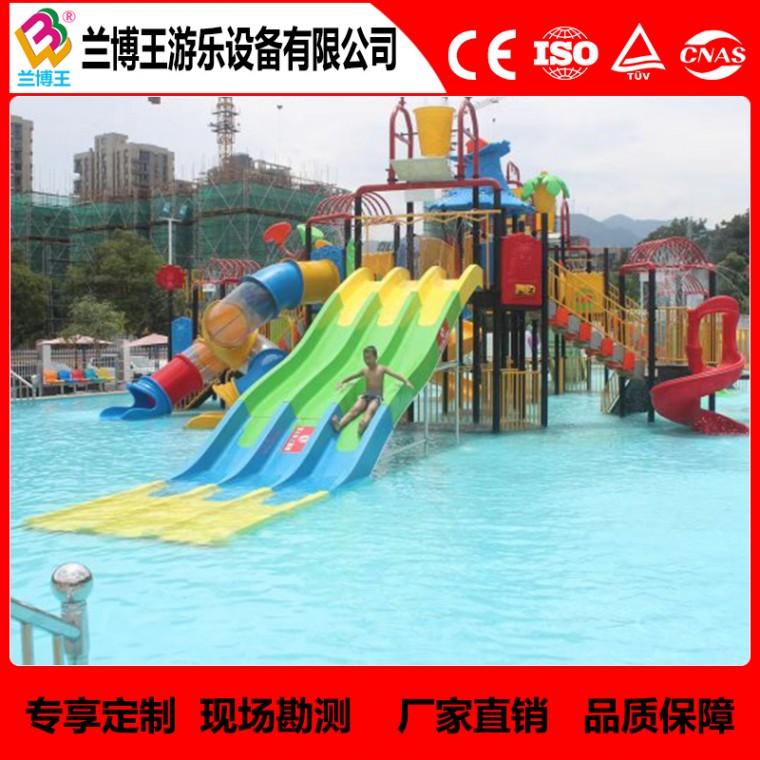 儿童拓展户外游乐设备大型水上娱乐设施水上滑梯户外大型乐园滑梯