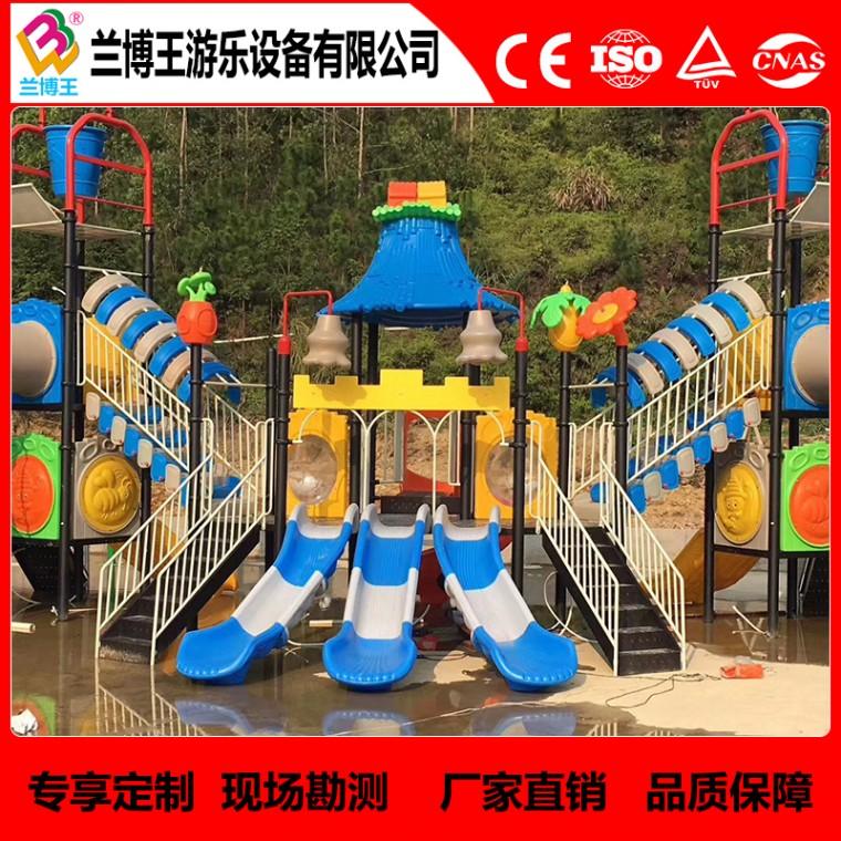 厂家直销批发儿童户外滑梯幼儿园滑梯组合室外大型滑梯水上游乐
