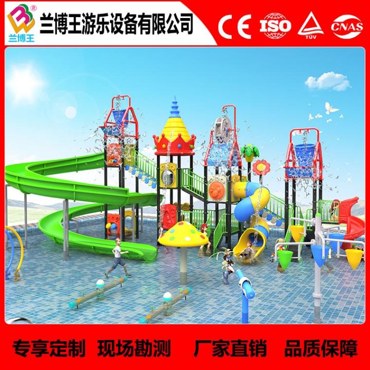 定制室内水上乐园儿童水池乐园项目小型玩水滑梯组合水世界设备