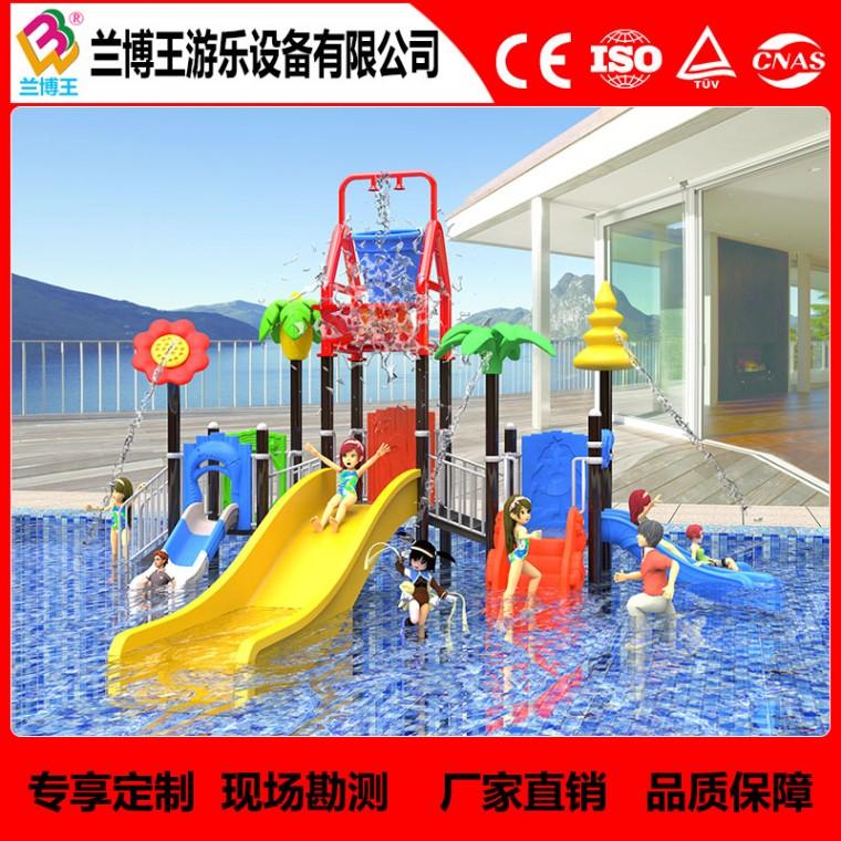 幼儿园大型户外游乐设施组合滑滑梯水上乐园滑梯室外儿童玩具
