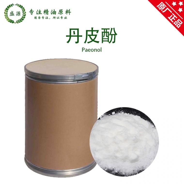 丹皮酚,芍藥醇,牡丹酚,552-41-0