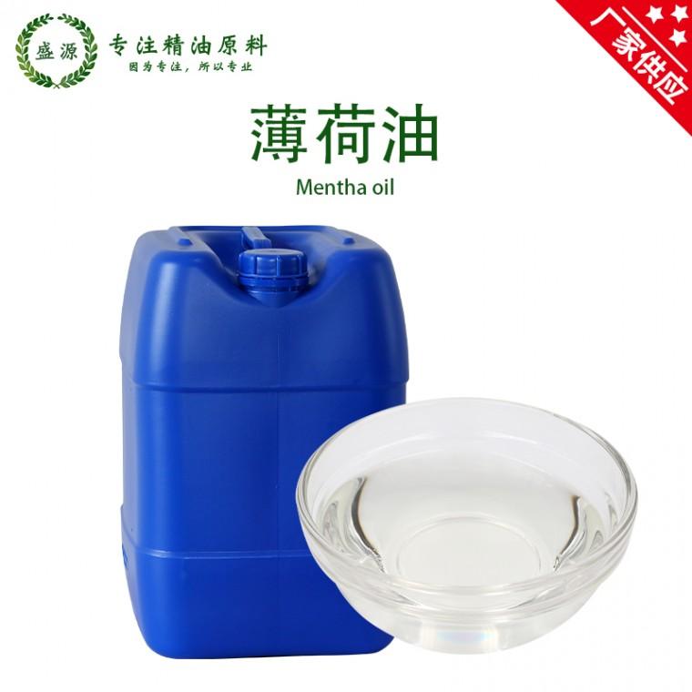 薄荷油,清涼油,薄荷素油,68917-18-0