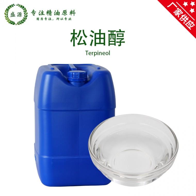 松油醇,梧桐油,松節油萜醇,8000-41-7