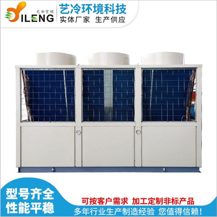 水泵型模塊機組,低溫模塊式130KW風冷熱泵空氣能熱泵