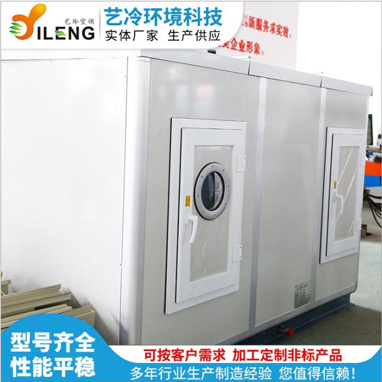 風冷空調機室外機組,直膨式空調機組,組合式風柜