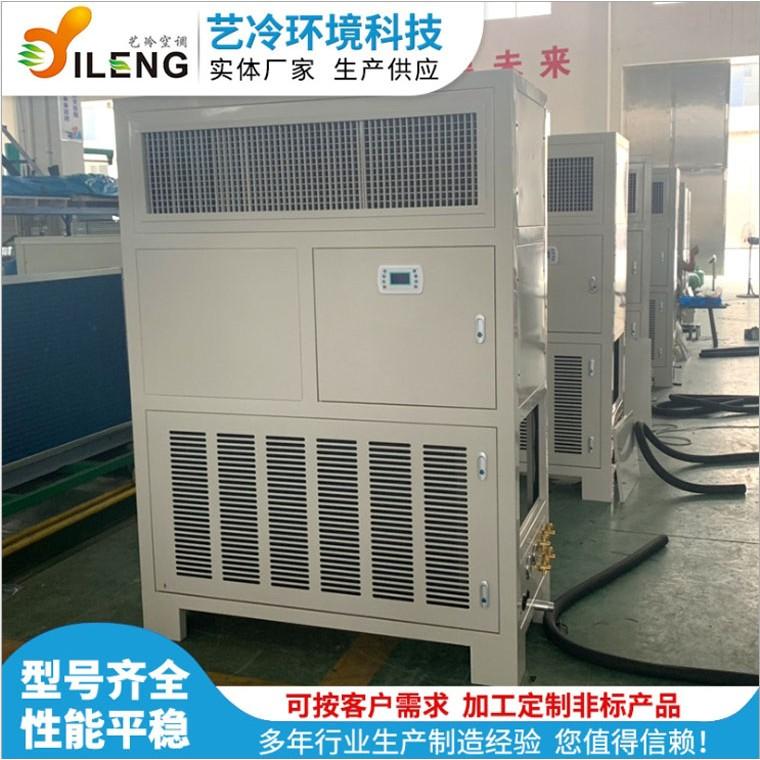 立式直膨空調機組,組合式水冷空調