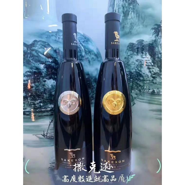 撒克遜金羊頭干紅葡萄酒 撒克遜系列 企業用酒 年會用酒