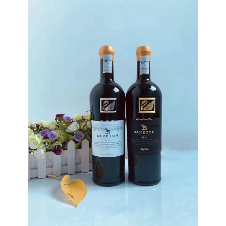撒克遜金天鵝干紅葡萄酒 南澳蘭好溪 單位用酒 年會用酒