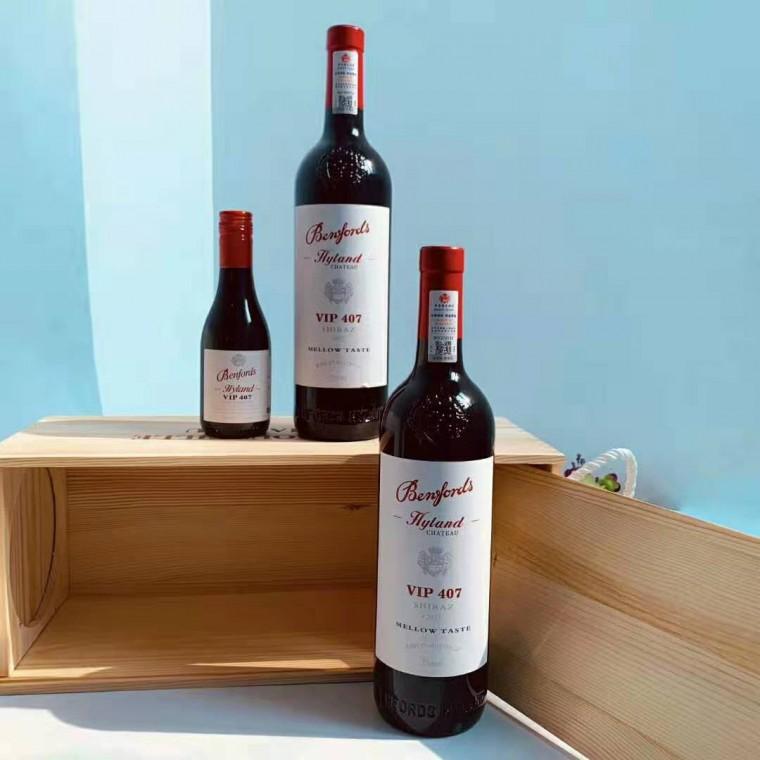 奔富VIP407干紅葡萄酒 澳大利亞 企業用酒 年會用酒