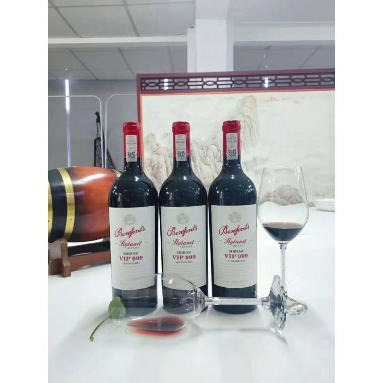 奔富VIP999干紅葡萄酒 奔富海蘭酒莊 企業用酒 年會用酒
