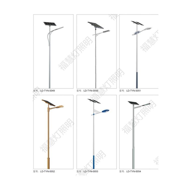 LED太阳能路灯生产厂家