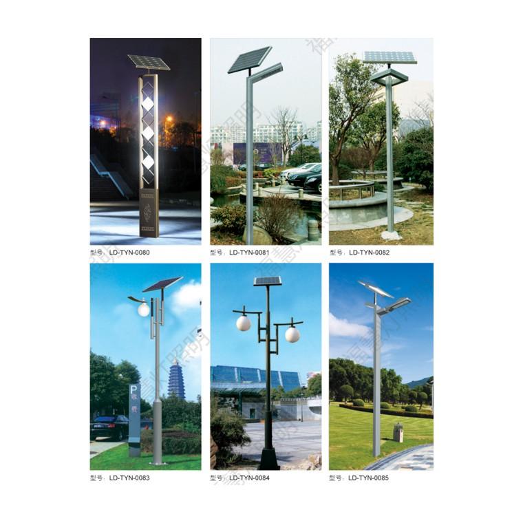 太阳能路灯太阳能庭院灯厂家太阳能路灯价格
