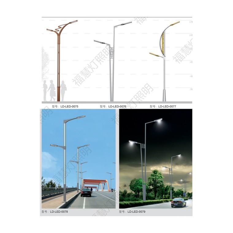 LED路灯供应商