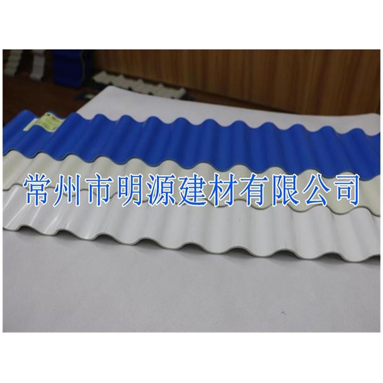 PVC塑钢瓦批发