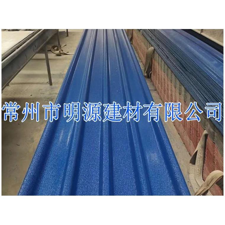 ASA三层复合PVC防腐塑钢瓦