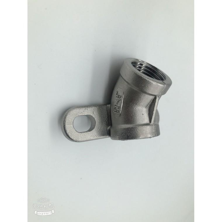 不銹鋼支架彎頭平臺等徑彎頭90°75°60°45°內牙內螺紋