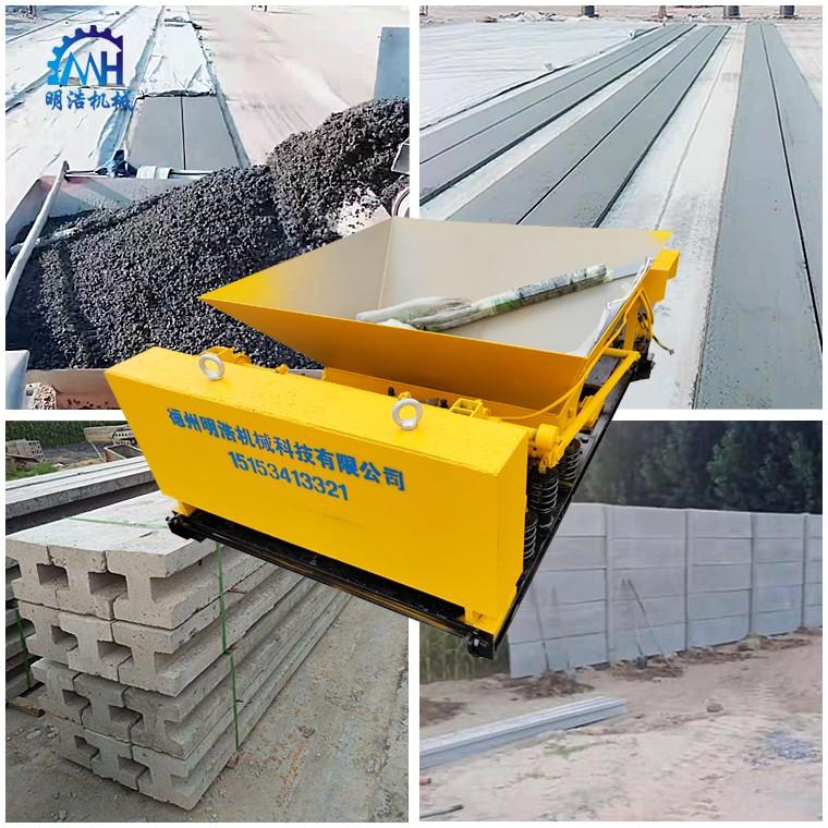 山東新型水泥圍墻板設備 圍墻板機 立柱機 水泥墻板機