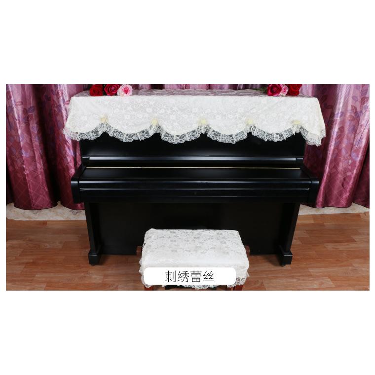 蕾絲鋼琴罩歐式時尚刺繡鋼琴罩半披歐式鋼琴防塵罩家具罩電子琴罩