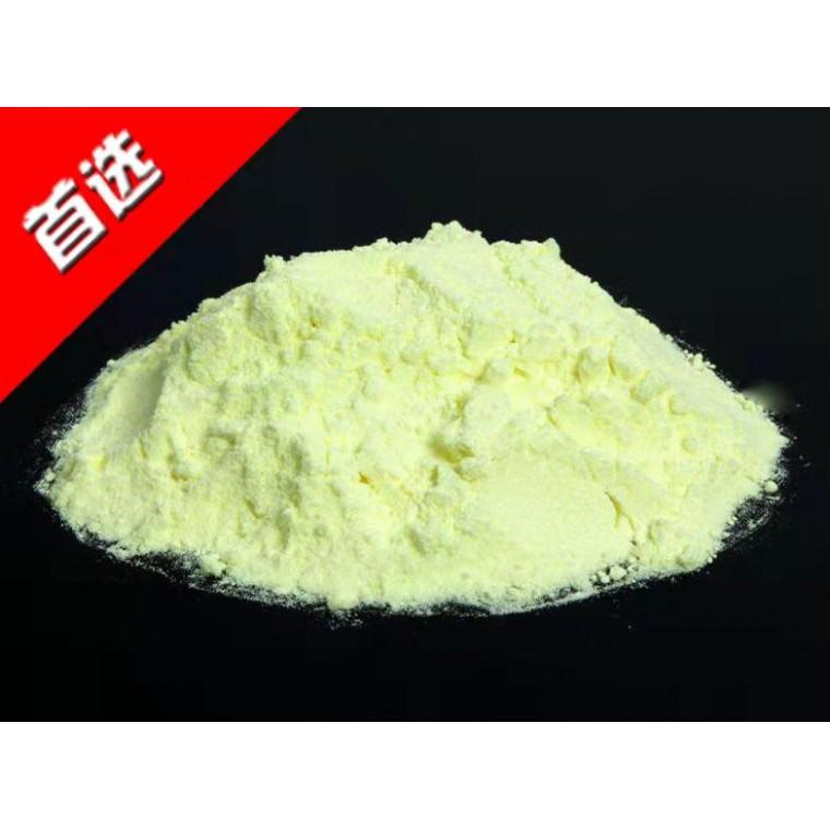 橡膠專用硫磺粉