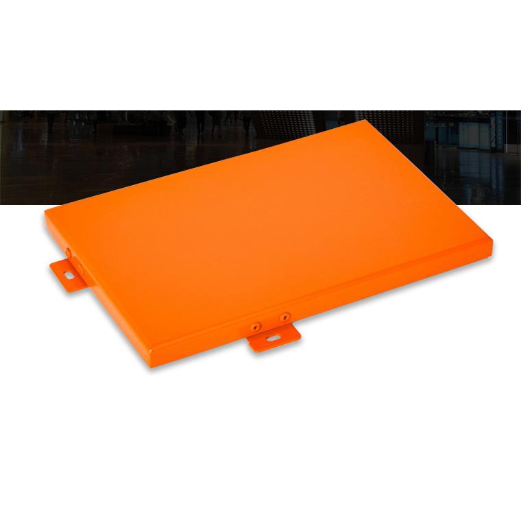 廠家直銷氟碳鋁單板幕墻板定制工程吊頂噴涂鋁板鋁板幕墻定做