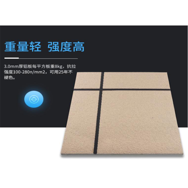 廠家直銷 石紋鋁單板 真石漆鋁單板 造型外墻裝飾仿石材鋁板